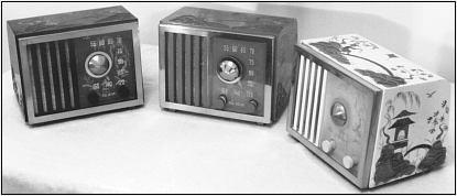 Antique Radio Classified: RCA Victor 75-X-17 Series Radios