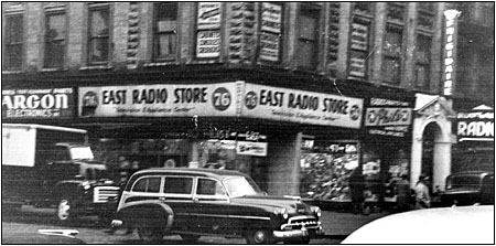 The East Radio Store at 76 Cortlandt Street